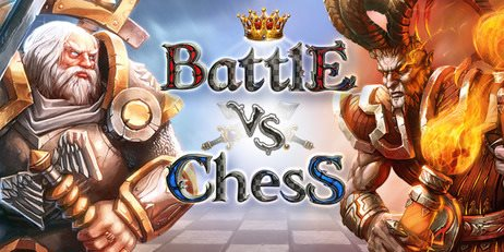 Ключ Battle vs Chess